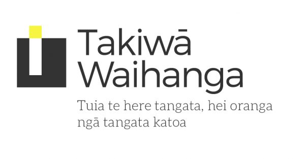 Innovation Unit-logo_Maori